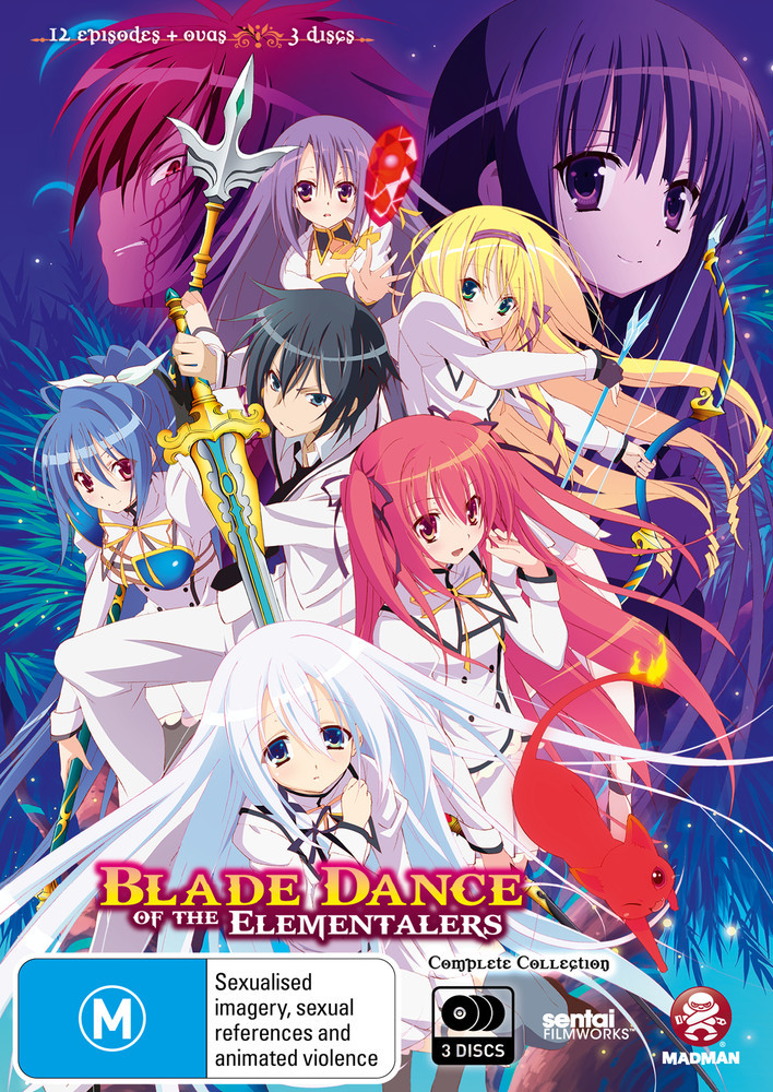 Blade Dance Of The Elementalers - Complete Collection on DVD image