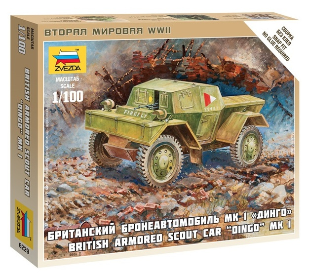 Zvezda: 1/100 Daimler Mk.I Armoured Car - Model Kit