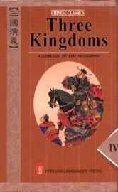 Three Kingdoms: No. 1-4: A Historical Novel by Luo Guanzhong