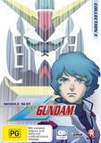 Mobile Suit Zeta Gundam - Collection 1 on DVD