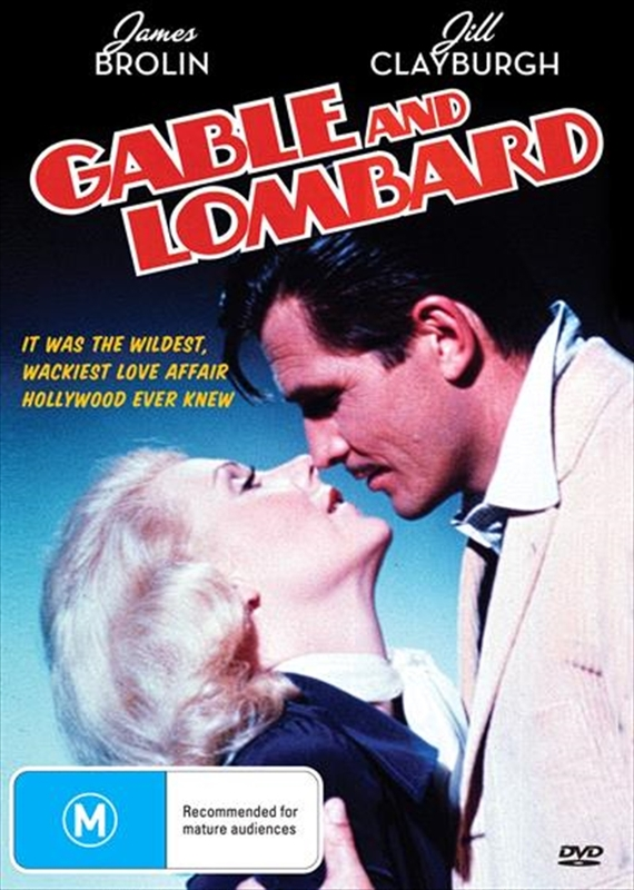 Gable and Lombard on DVD