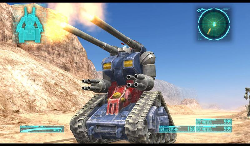 Mobile Suit Gundam: Target in Sight for PS3 image