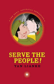 Serve the People by Yan Lianke image