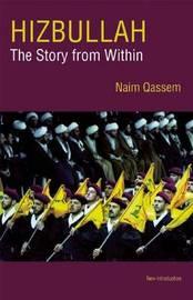 Hizbullah by Naim Qassem image