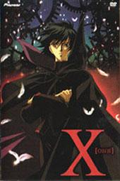 X - The Series - Vol 01 on DVD