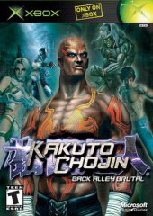 Kakuto Chojin for Xbox