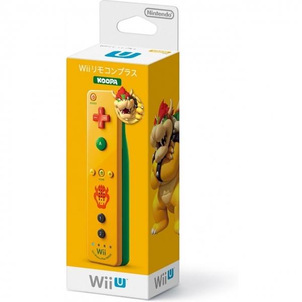Nintendo Wii U Remote Plus - Koopa Edition (Bowser) for Nintendo Wii U