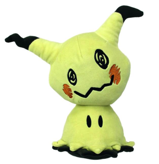 "Pokemon: Mimikyu - 8"" Plush"