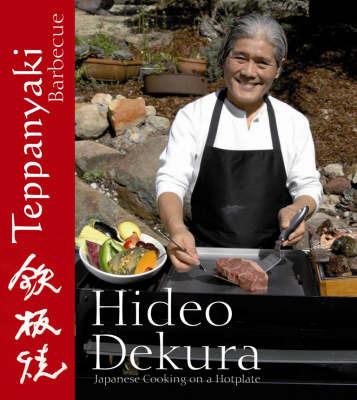 Teppanyaki Barbeque by Hide Dekura
