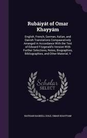 Rubaiyat of Omar Khayyam by Nathan Haskell Dole image