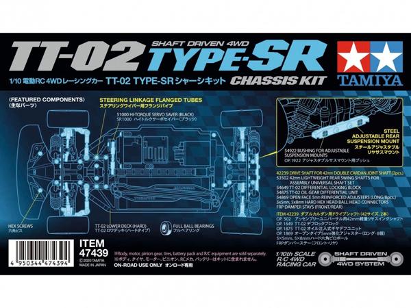 Tamiya 1/10 TT-02 Type-SR Chassis Kit