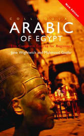 Colloquial Arabic of Egypt by Jane Wightwick image