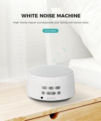 Natural Sound White Noise Machine - White