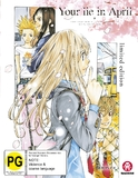Your Lie In April: Part 1 - (Eps 1-11) Limited Collector's Edition on Blu-ray