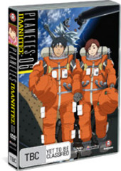 Planetes - Vol 6 on DVD