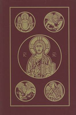 Catholic Bible-RSV image