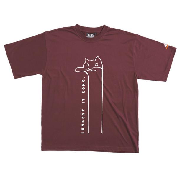 Longcat - Tshirt (Maroon) for