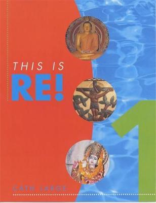 This is RE!: Book 1 by Alan Brine image