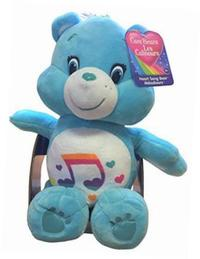 Care Bears Medium Plush - Heart Song