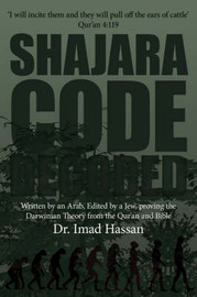 Shajara Code, Decoded by Imad Hassan image