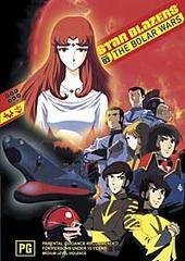 Star Blazers Series 3: Bolar Wars (6 Disc Box Set) on DVD