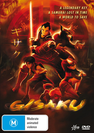 Gisaku on DVD image