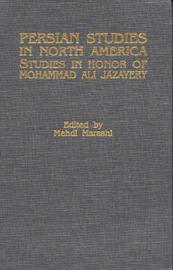 Persian Studies in North America image