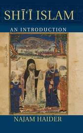 Introduction to Religion by Najam Haider