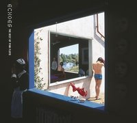 Echoes: The Best Of Pink Floyd (2016 Reissue) by Pink Floyd