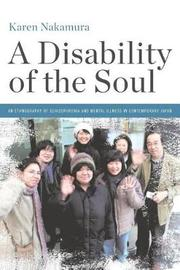 A Disability of the Soul by Karen Nakamura