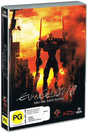 Evangelion 1.0: You Are [Not] Alone on DVD