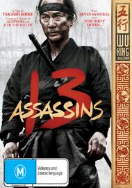13 Assassins on DVD