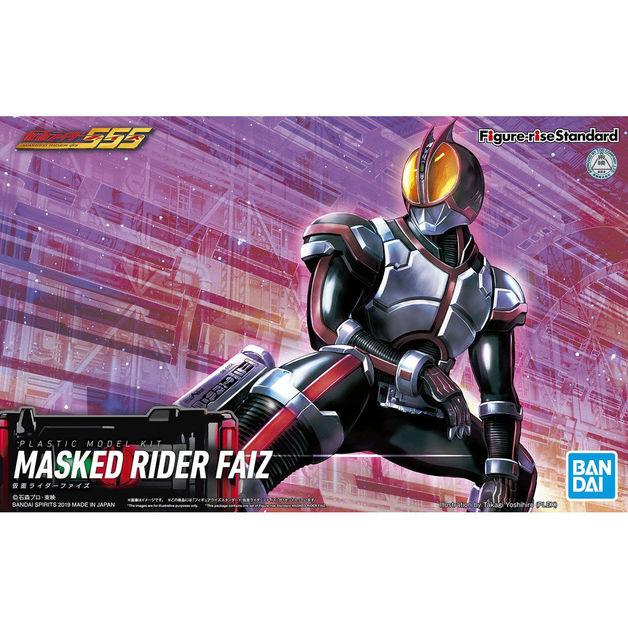 Kamen Rider: Figure-rise: 555 - Model Kit