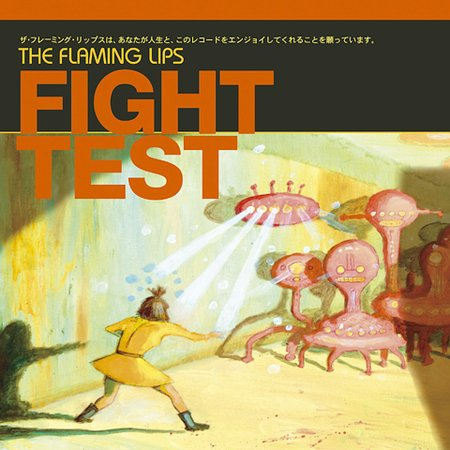 Fight Test [EP] by The Flaming Lips image