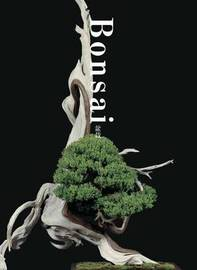 Bonsai by Kunio Kobayashi