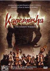 Kagemusha - The Shadow Warrior Special Edition on DVD