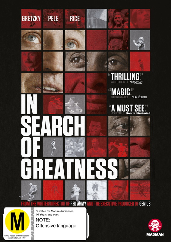In Search of Greatness on DVD