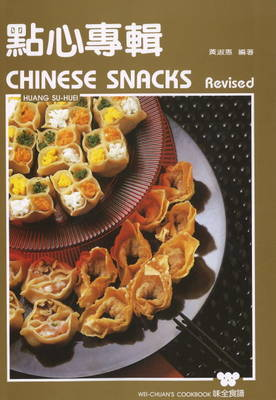 Chinese Snacks by Huang Su- Huei image