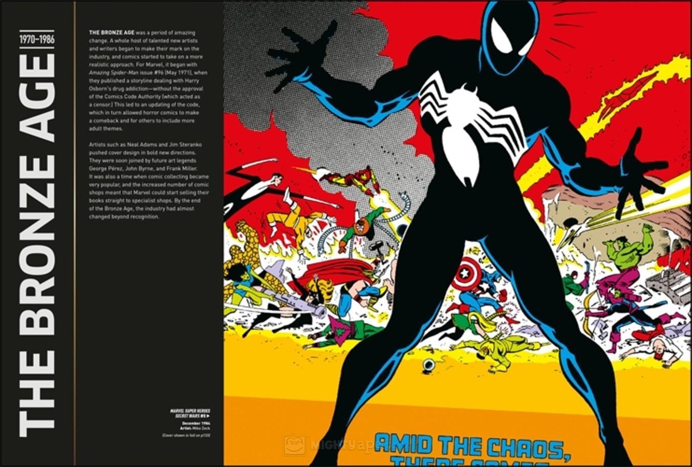Marvel Comics: 75 Years of Cover Art by DK image