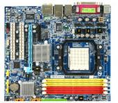 Gigabyte GA-MA69VM-S2 MATX VGA AM2