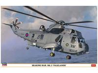 Hasegawa: 1/48 Seaking HAR. Mk.3 (Falklands) - Model Kit