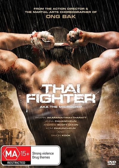 Thai Fighter on DVD