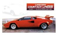 Fujimi: 1/24 Lamborghini Countach LP500 - Model Kit