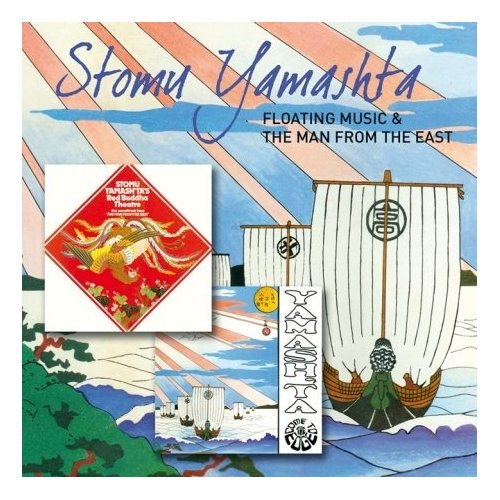 Floating Music and The Man from the East by Stomu Yamashta image