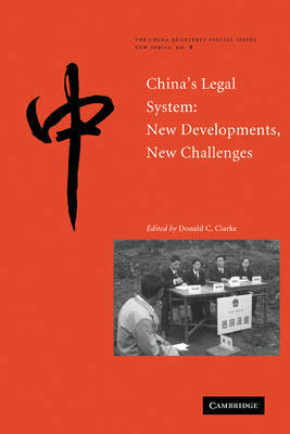 The China Quarterly Special Issues: Series Number 8