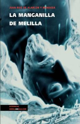 La Manganilla De Melilla image