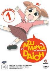 Azumanga Daioh Vol 1 -  Entrance! on DVD