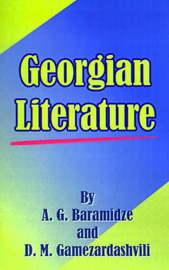 Georgian Literature by A. G. Baramidze image
