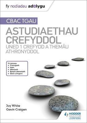 Fy Nodiadau Adolygu: CBAC TGAU Astudiaethau Crefyddol Uned 1 Crefydd a Themau Athronyddol by Joy White image