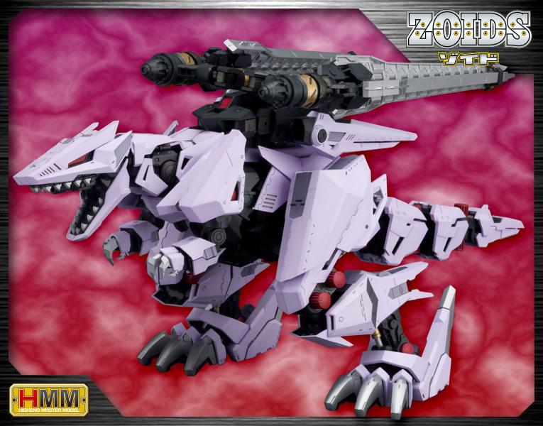 Zoids 1/72 RZ-049 Berserk Fuhrer Repackage Ver. - Model Kit image